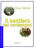 Cardamoni